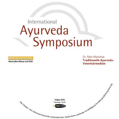 Dr. Ram Manohar: Traditionelle Ayurveda-Veterinärmedizin 1 DVD-Wissen - Experten Know How