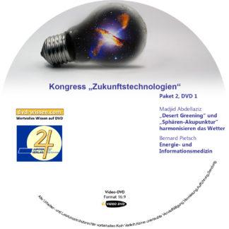 ZTG17 P02 DVD1 Madjid Abdellaziz Wüstenbegrünung Sphären Akupunktur Wetterharmonisierung Energiemedizin Informationsmedizin 324x324 - Zukunftstechnologien Graz 2017, Paket 2